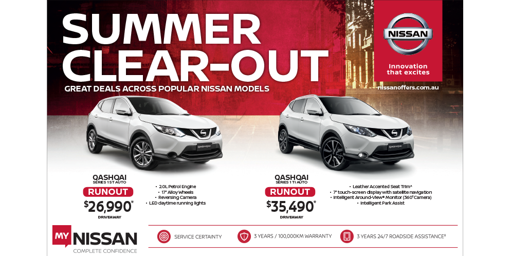 2017 Nissan Summer Clear Out
